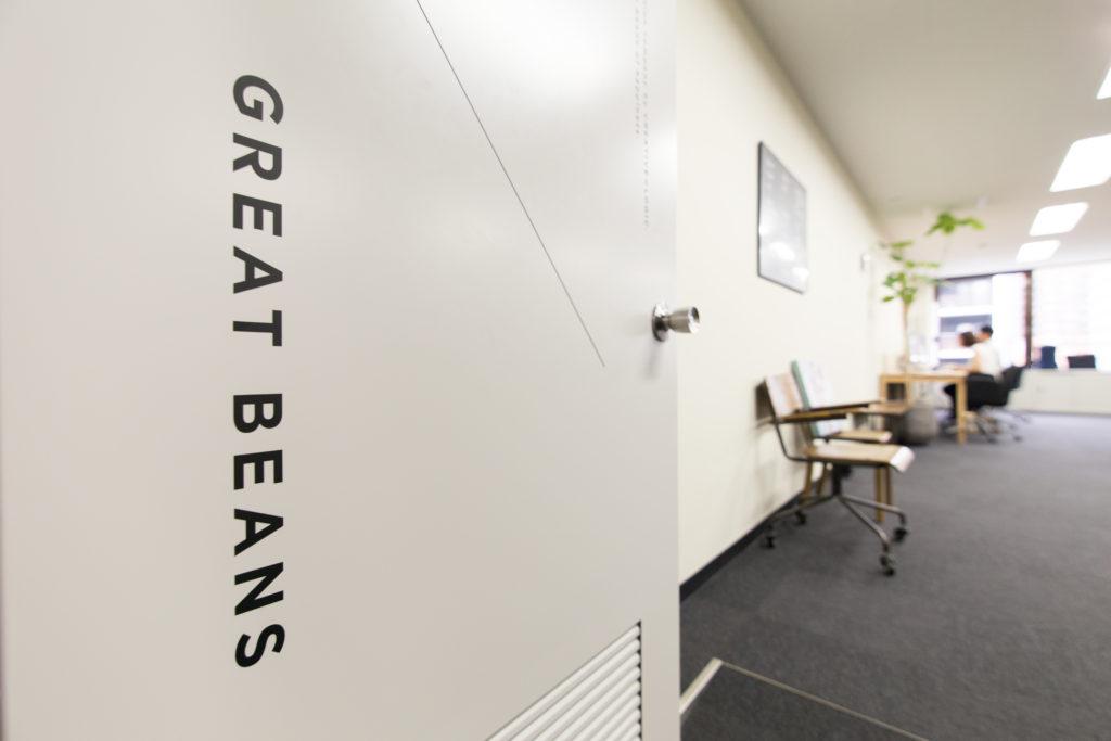 グレート・ビーンズ オフィス