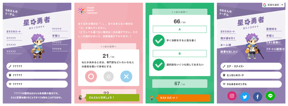 ユーザーの使いやすさを考慮したCIY