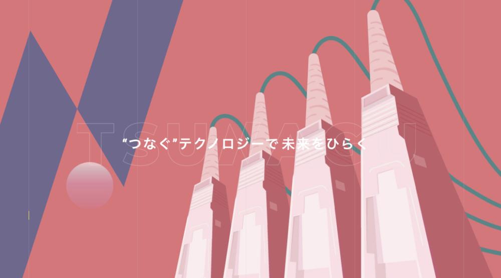 西日本電線株式会社様
